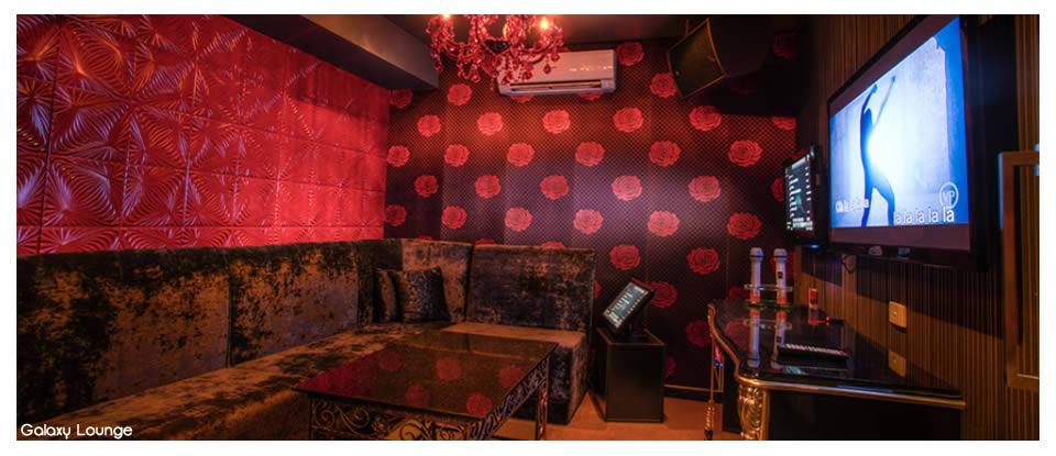 Galaxy Lounge Venue Hire Parties Bucks Hens Corporate